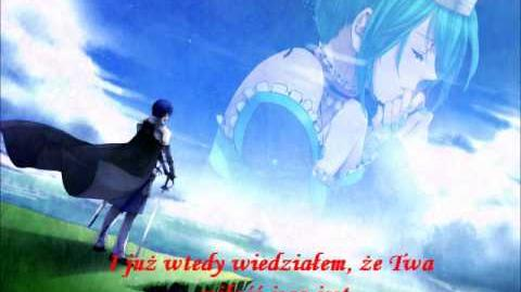 Prince of Blue 【POLISH FANDUB】