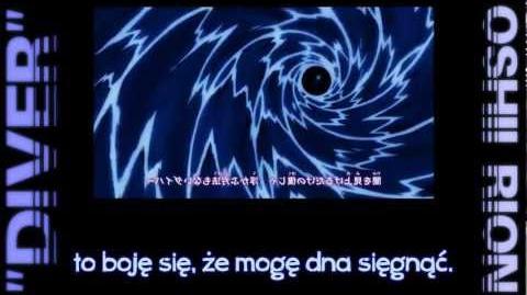 Naruto Shippuuden- OP8