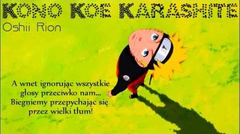 """Polish FanDub """"Kono Koe Karashite"""" by Oshii Rion"""