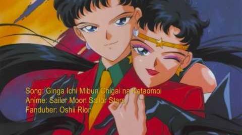 Sailor Moon Sailor Stars- ED1