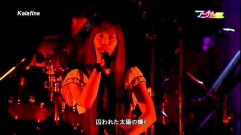 Kalafina - Magia LIVE Kitakyushu 2011