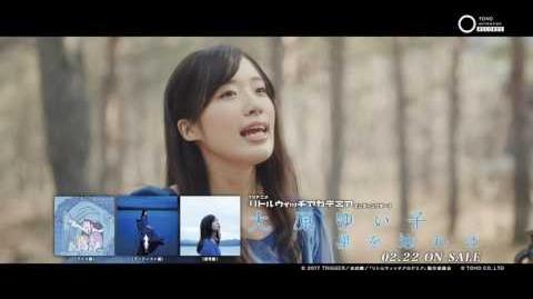 Hoshi Wo Tadoreba - 大原ゆい子「星を辿れば」ミュージックビデオ(Short Ver.)/TVアニメ『リトルウィッチアカデミア』EDテーマ