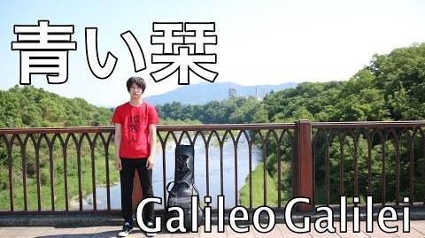 """""""あの花OP""""青い栞 Galileo Galilei【歌ってみた】""""ano hana"""""""