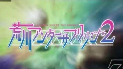 「COSMOS vs ALIEN」 Arakawa Under the Bridge x Bridge OP「HD 720p」