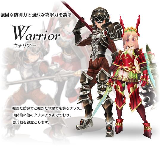 Warrior back