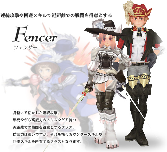 Fencer back