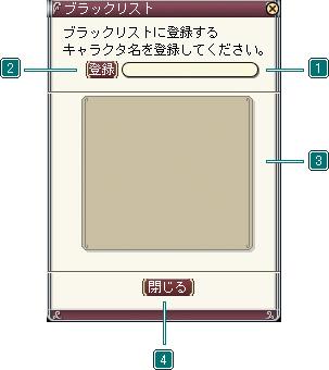 Interface 07