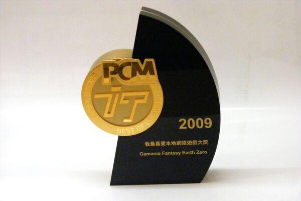 Pcm2009