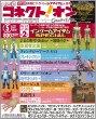Famitsu connectmay2012