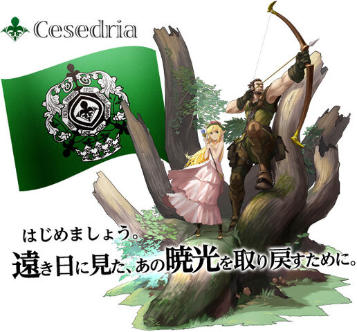File:Cesedria 04.jpg