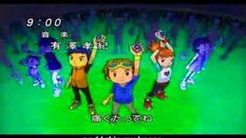 Digimon tamers-Biggest Dreamer (english version)