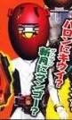 Zangetsu Shin Mango Arms