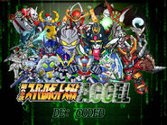 Srw accel 2 de coded wall by pegasusforever-d41d7dd