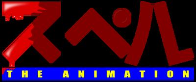 Spell THE ANIMATION (logo)