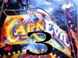 CarnEvil 3