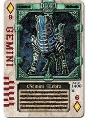220px-GeminiZebra
