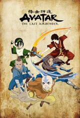 Team Avatar, 2