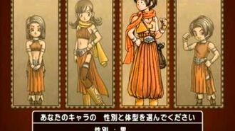 Dragon Quest X Character Creation