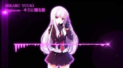 Sending A Song To You (Kimi Ni Okura Uta)