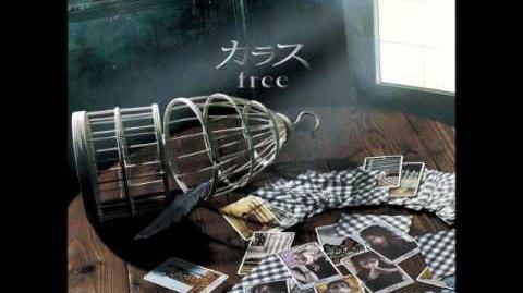 Karasu (カラス) - Free