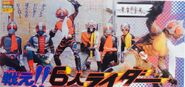 Kamen Rider Amazon with Six Kamen Riders