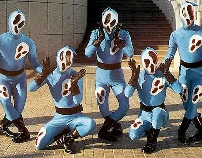 Blue Ghouls