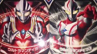 My Next Fan Made Fusion Fight Form for the game Ultraman Orb Power Mebius