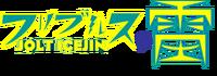 Jolt Icejin - logo