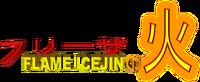 Flame Icejin - logo