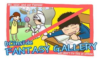 Fantasy new temp