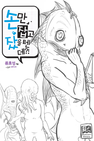 File:Hand kthulu.png