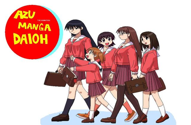 File:Azumanga daioh2.jpg