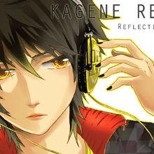 Vocaloid Rei