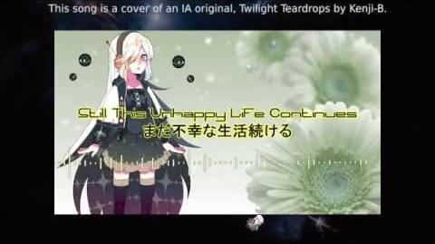 AtH VX15 - History of the Vocaloids EXTRA - Stella