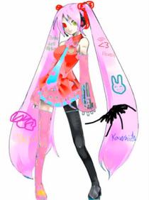 Image Kagami Kawaiine-img1