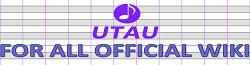 Wiki-wordmark UWWFA