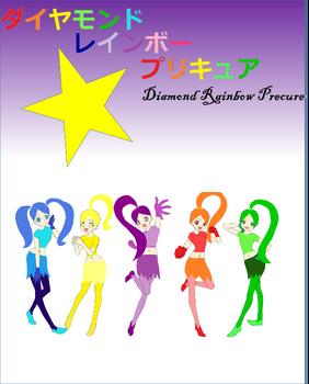 Diamond Rainbow Precure