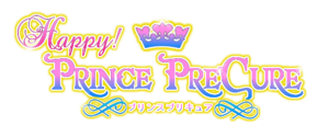 Happy!PrincePreCure