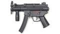 Replica HK MP5 K 1