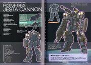 JEGAN Cannon - Info
