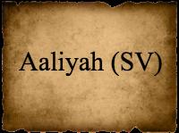 AaliyahSVTC1