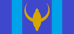 Orion Order flag