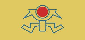 Ikana flag
