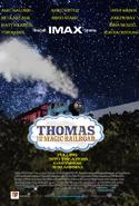 Thomas and the Magic Railroad Mail Poster US