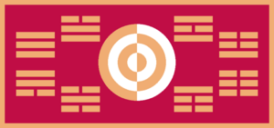 Hanguk flag