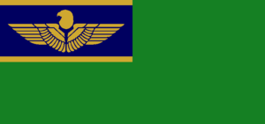 New Hylar flag