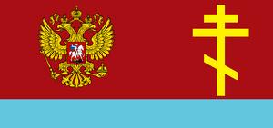 Siberia flag 2