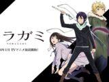 Noragami (Live Action Film)