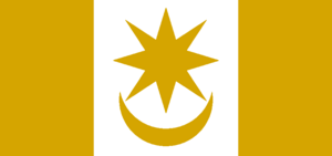 Cannan flag