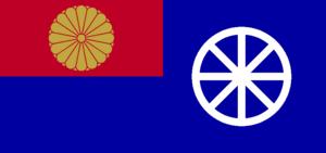 Samui shima flag